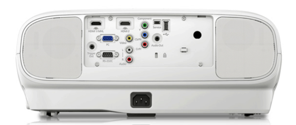 hc3600e_projector_medium-res-inputs
